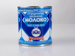Сгущенка Рогачев с сахаром оптом