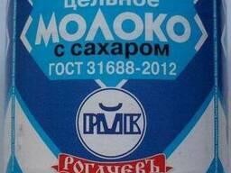 Сгущенное молоко (сгущенка) Рогачёв 380 г Беларусь