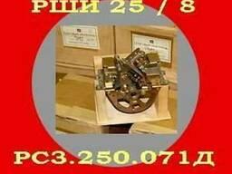 Шаговый искатель РШИ 25/8 РС3. 250.071Д