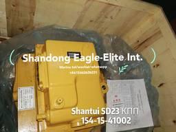 Shantui SD23 КПП Коробка передач154-15-41002