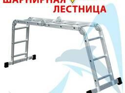 Шарнирная лестница FE4*3 (3х4) (Forte)