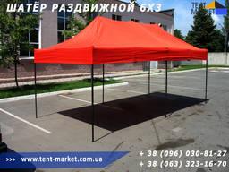 Шатер трансформер 6х3 Красный Уркаина - раздвижные шатры изготовление пошив