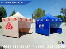 Шатры палатки рекламные брендированые печать логотипов