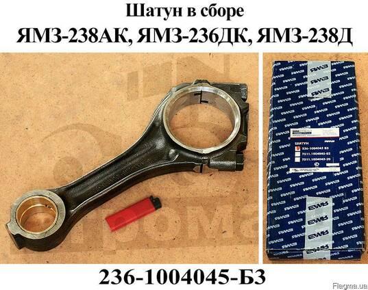 Шатун ЯМЗ 236 238 236-1004045-Б3