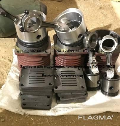 Кольца поршневые для компрессора ПК-3,5 ПКС-3,5 ПКСД-3,5