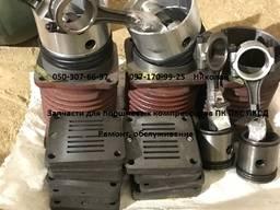 Запасные части запчасти для компрессора ПК ПКС ПКСД