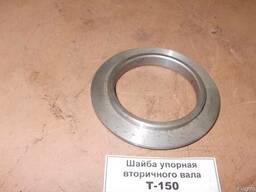 Шайба упорная 151.37.223 ХТЗ Т-150