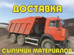 Щебень фр. 20-40, 40-70 доставка, Н/Б. Кременчуг