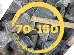 Щебень гранитный фракция 70-150мм