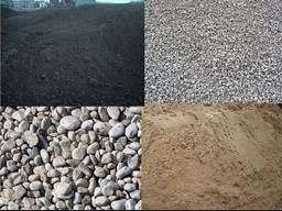 Отсев, глина, суглинок, щебень, песок, чернозем