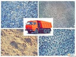 Щебень - Отсев щебня - Песок