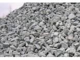 Щебень песок отсев цемент чернозем бут глина кирпич дрова . - фото 3