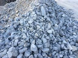 Щебень, песок, отсев, камень, торф , цемент, глина, блоки,