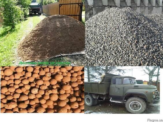 Бетон на вывоз конус определение подвижности бетонной смеси купить
