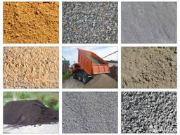 Щебень, песок, отсев, кирпич, чернозем, глина, грунт...