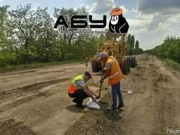 Щебеночно-песчаная смесь С7(0х40), Киев, область (доставка)