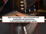 Щепорез 4М-130Т Трактор от 25 л. с. До 130 мм - photo 5