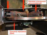 Щепорез 4М-130Т Трактор от 25 л. с. До 130 мм - photo 6