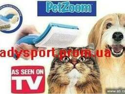 Щетка для домашних животных PetZoom ПетЗум триммер