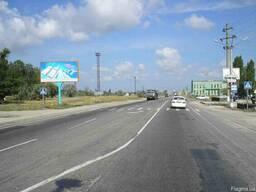 Щиты в Красноперекопске и по всему Крыму