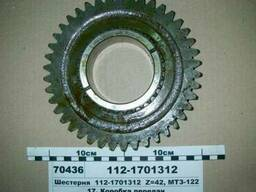 Шестерня (42 зуб. ) на трактор МТЗ 112-1701312 со склада.