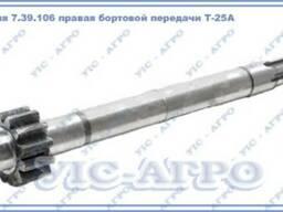 Шестерня 7. 39. 106 правая бортовой передачи Т-25А