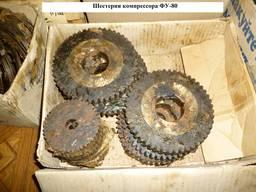 Шестерня компрессора ФУ-80