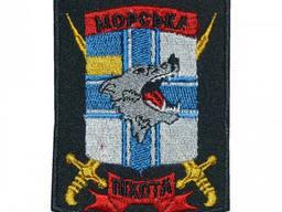 "Шеврон ""Морская пехота"""