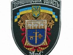 Шеврон МВД Тернопольской области