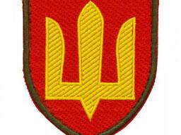 Shevron Tankovye Vojska V Ukraine Str 2 Kupit Po Luchshej Cene Na Flagma Ua