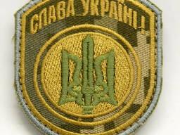 """Шеврон """"Слава Україні"""" на липучке мм14 нить желтая полынь"""