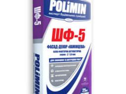 ШФ-5 Polimin Штукатурка 25кг Барашек белая (1,8)