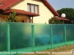 Шифер прозрачный, армированный Волнопласт - фото 3