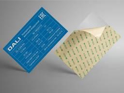 Металлические шильды с цветной сублимационной печатью