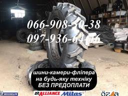 Шина 9.5-24 (с камерой) Armour на китайский трактор