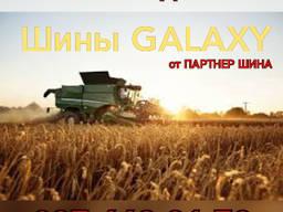 Шина Galaxy 710/70R42 Earth-Pro