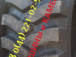 Шина в размере 405/70-24