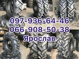 Шини 12.4/11.2/9.5/8.3-24 7.50/6.50/6.00-16 7.00-12 на Міні-Трактор