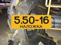 Шини резина 5.50-16 Ф-122 ялинка на мотоблок мінітрактор СУПН сівалку