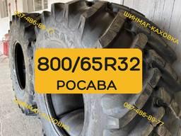 Шини резина 800/65R32 (30.5-32) Росава 178А8 комбайни Джон Дир Дон-1500