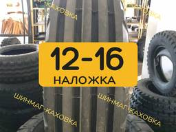 Шини резина 12-16 (310-406) Л-163БЦ скати на БДВП Борону комбайн СК-5