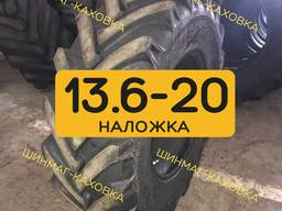 Шини резина скат 13.6-20 Бел-17 Белшина передні на МТЗ 892 920 952