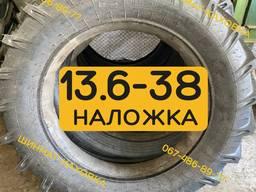 Шини 13.6-38 (350-965) Я-166 Алтай Т-40 Задні резина скати