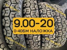 Шини резина скати 9.00R20 260-508 О-40БМ Кама 14нс на КамАЗ ЗИЛ-130
