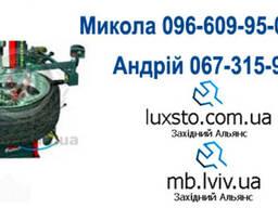Шиномонтаж, шиномонтажное оборудование mb helper
