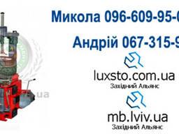 Шиномонтаж, шиномонтажное оборудование mb tc 522 (220 в)