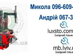 Шиномонтаж, шиномонтажное оборудование mb tс 328 it the