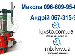 Шиномонтаж, шиномонтжаное оборудование mb tc 322it