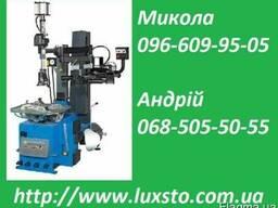 Шиномонтажне обладнання Lux STO