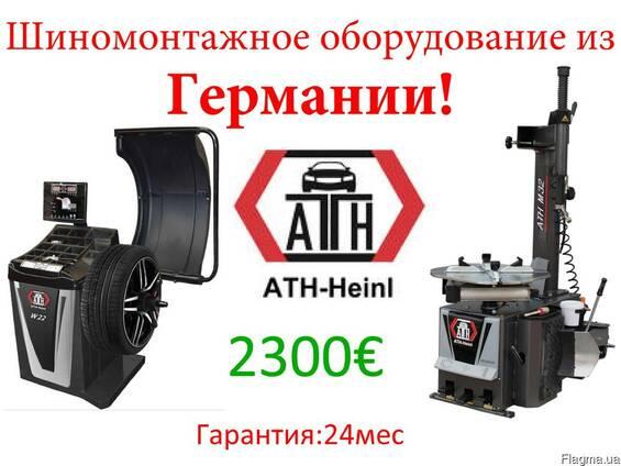 """Шиномонтажные станки , шиномонтажное оборудование """"Немцы"""""""